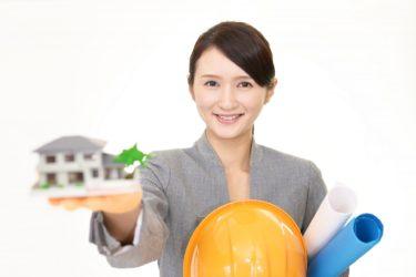 中小企業向けの補助金制度概論③